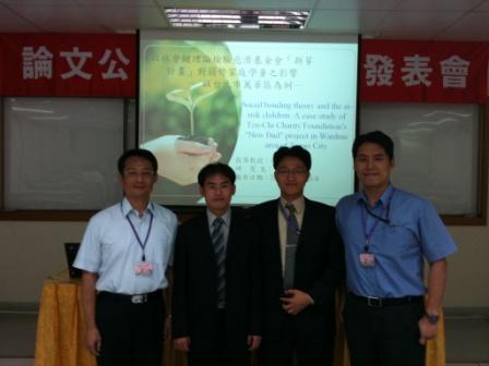 990525國圖論文發表(林育聖教授).JPG