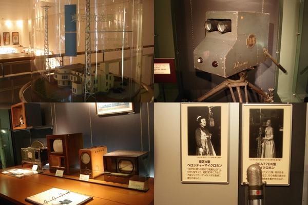 0828NHK放送博物館.JPG