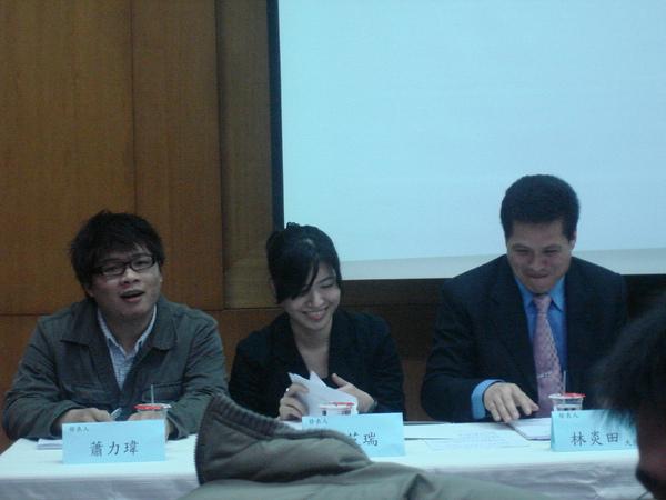 第二場次發表人蕭力瑋學長、張芝瑞學姐、林炎田大隊長(左起)