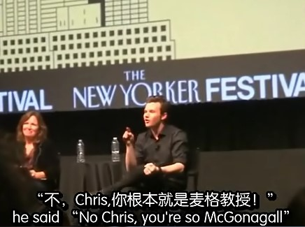 Chris Colfer - New Yorker Festival (2011.10.1.NY)-03