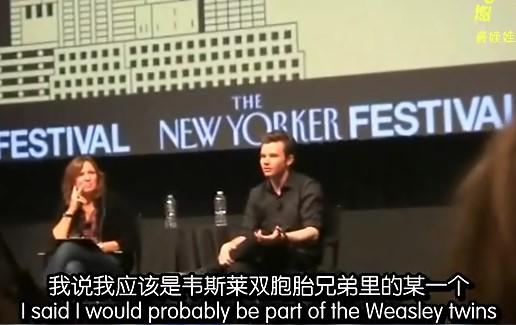 Chris Colfer - New Yorker Festival (2011.10.1.NY)-01