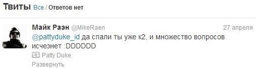 twitter-patty-crisscolfer-俄羅斯文