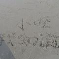 沙子我知道.JPG