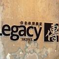 714 at legacy