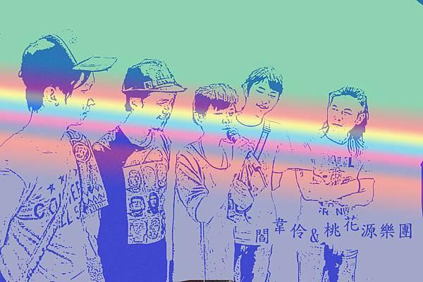 彩虹路線.jpg