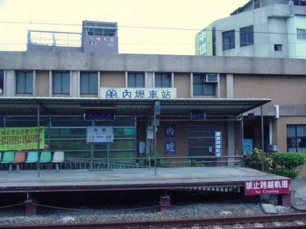 久違的內壢火車站