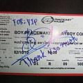 Boy Peacemaker 簽名演唱會票根