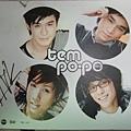 Tempo-po簽名專輯