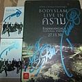 Bodyslam 演唱會DVD簽名