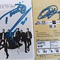 Toon  Pup & Da 演唱會票卡簽名