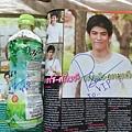 Porshe 雜誌內頁 & 代言飲品簽名