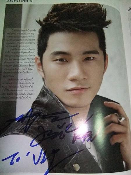 Bie KPN 雜誌內頁簽名