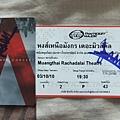 Bank 演唱會票卡 & 音樂劇票根簽名