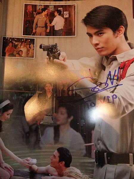 Son雜誌內頁簽名