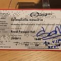 Son擔任演唱會嘉賓簽名門票