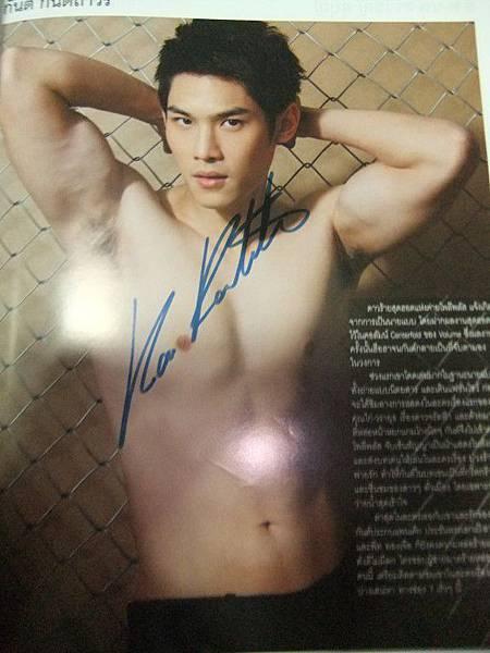 Gan雜誌內頁簽名