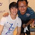VIP & Son Yuke