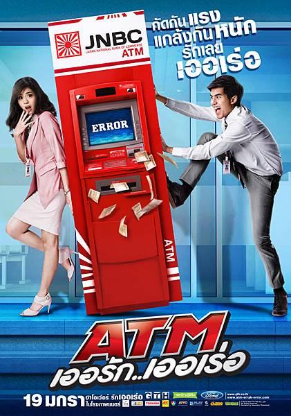 poster-ATM-Theme-kick-1mb.jpg