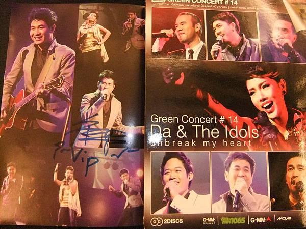 Stamp簽名演唱會DVD