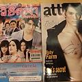 Son擔任封面簽名雜誌