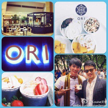 Ori-4