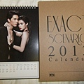 Exact 2013年桌曆