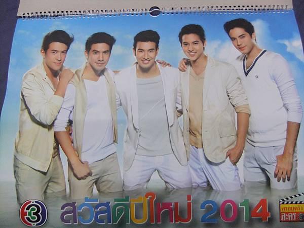 第三台2014年掛曆