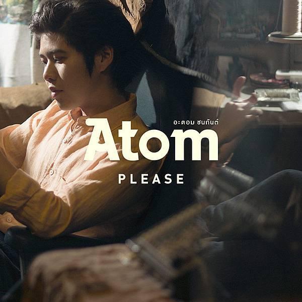 PLEASE-Atom-อะตอม-ชนกันต์.jpg