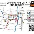 CM Bus