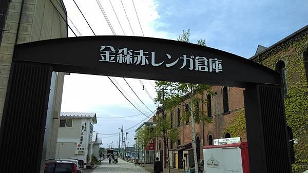 格式工廠IMAG8511.jpg