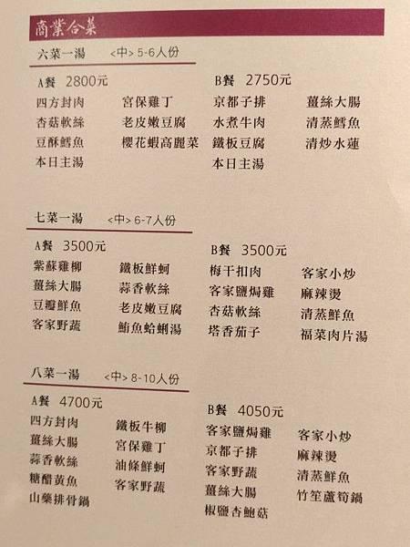 格式工廠P_20160903_180400_vHDR_Auto.jpg