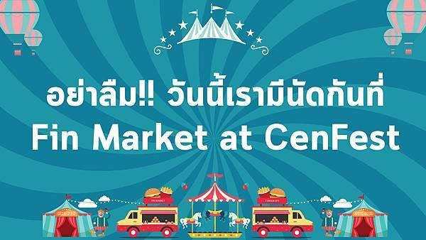 Fin Market.jpg