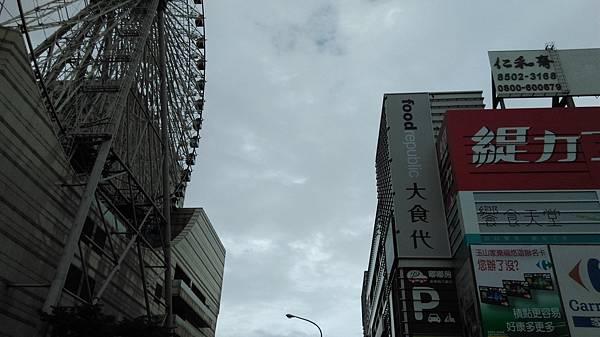 格式工廠IMAG2460.jpg