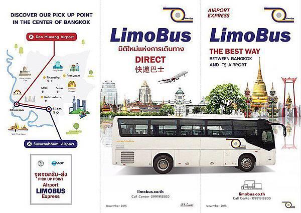 limobus3.jpg