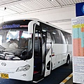 Don Muang airport is 150 Baht and Suvarnabhumi airport is 180 Baht.jpg