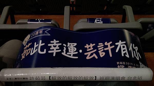 格式工廠IMAG1352.jpg