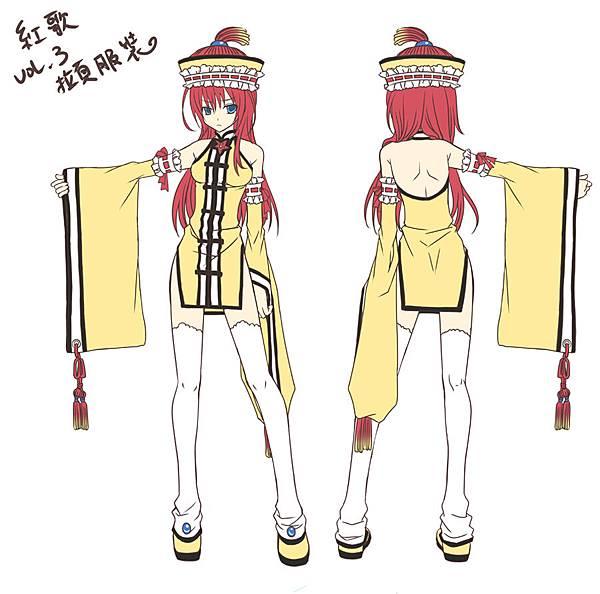 紅歌服裝3