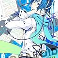 KAITO_01.jpg