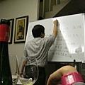 葡萄酒課@百大_2011.11 (23).JPG