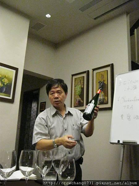 葡萄酒課@百大_2011.11 (25).JPG