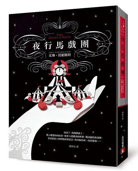 中文版書封