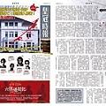 平面報紙-2