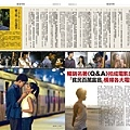 平面報紙-1