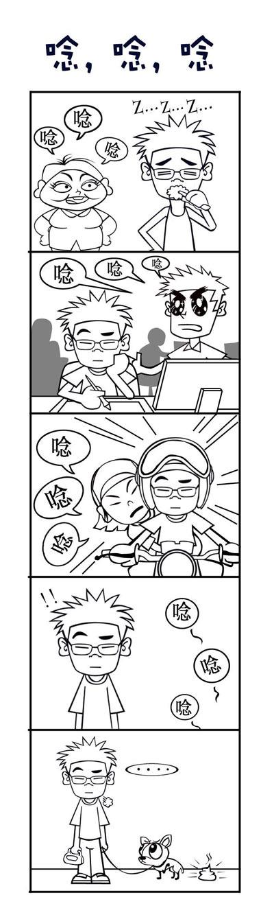 comic_1-copy02.jpg