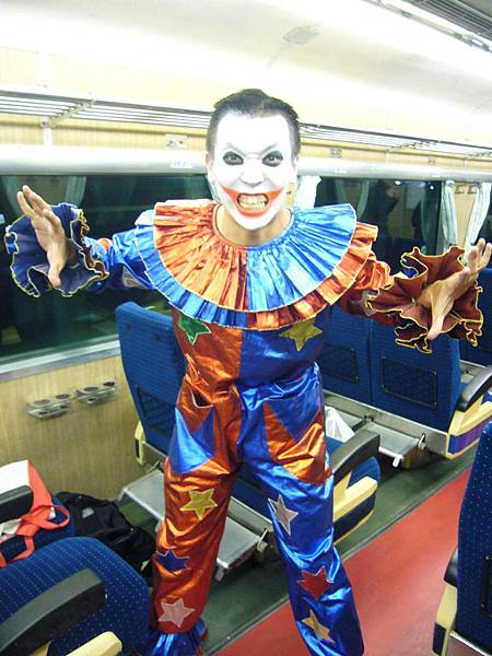 小丑復活了