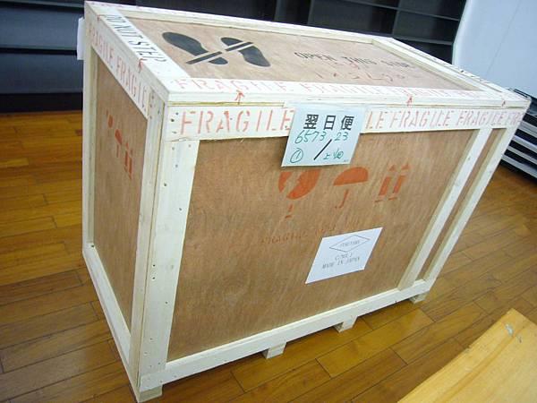 來自日本的大箱子