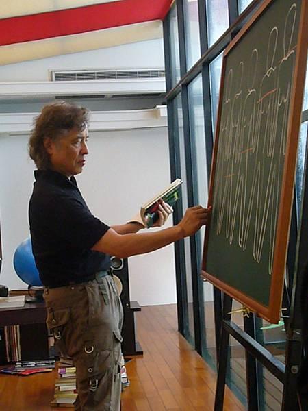 島田大師親繪黑板