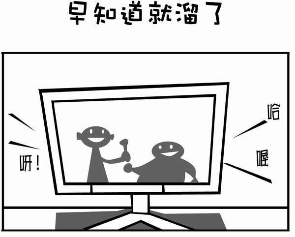 comic_3 copy-1 600p.JPG