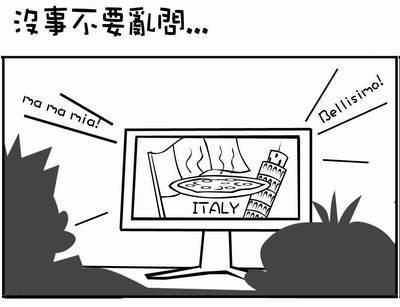 comic_4 copy-1.JPG