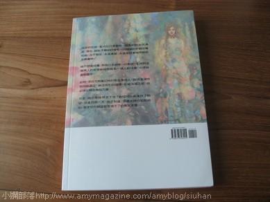 魔幻唯美的風格看來就像特別為這本小說而畫,太美了!.jpg
